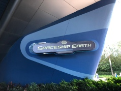 I was sorta obsessed with Spaceship Earth this trip... first, because Katie told me to get some pics for #spaceshipearthsunday but also... I had read that they are closing it for refurbishment for TWO YEARS!! And I thought this would be my last chance to ride it before it closed. SE is one of my ALL TIME favorite rides.